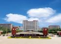 云南經濟管理職業學院