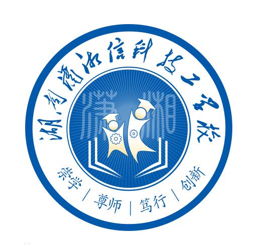 湖南瀟湘信科技工學校