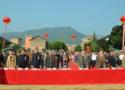 江華瑤族自治縣藝術學校