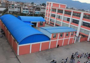 云南省玉溪工業財貿學校