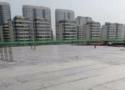 大連第一建筑工程公司技工學校
