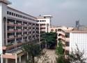 四川省成都市財貿職業高級中學