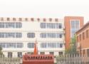 江西科技中等專業學校