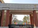 徐州第二十七中學(第十職業中學)