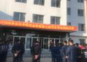 丹東市育彬中等職業技術學校