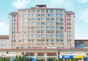 云南三鑫職業技術學院