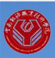 云南能源職業技術學院