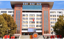 石家莊科技工程職業學院