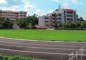 華寧縣職業高級中學