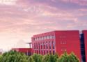萊蕪職業技術學院