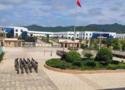 安福縣職業中學