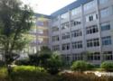 泰興市建筑技工學校