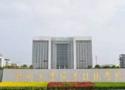 江蘇省揚州工業職業學校