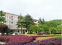 巨化職業技術學校