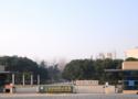 江西財經職業學院