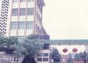 綏濱縣農職業高級中學