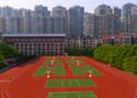 湖南省工業貿易學校