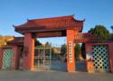 靖遠縣平堡職業技術中學
