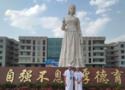 云南中醫藥中等專業學校