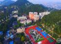 重慶市南丁衛生職業學校