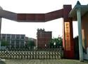 瀘州市交通技工學校