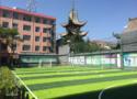 臨夏外國語學校