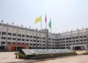 江西省遂川縣職業教育中心