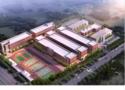 石家莊京華科技職業中專學校
