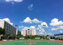 惠州市工貿技工學校
