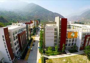 甘孜藏族自治州職業技術學校