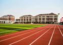 天津市紅橋區房產公司技工學校
