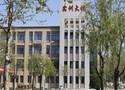 臨泉縣靖波信息技術學校