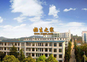 廣安市景山職業高中學校