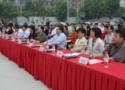 北京市豐臺區成人中等專業學校