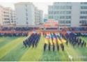 蚌埠汽車工程學校