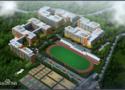 安吉職業技校學校