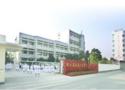 浙江省永康衛生學校