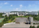 紹興職業技術學院