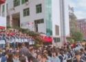 南平機電職業學校