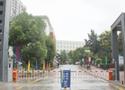 東風公司汽車工業學校