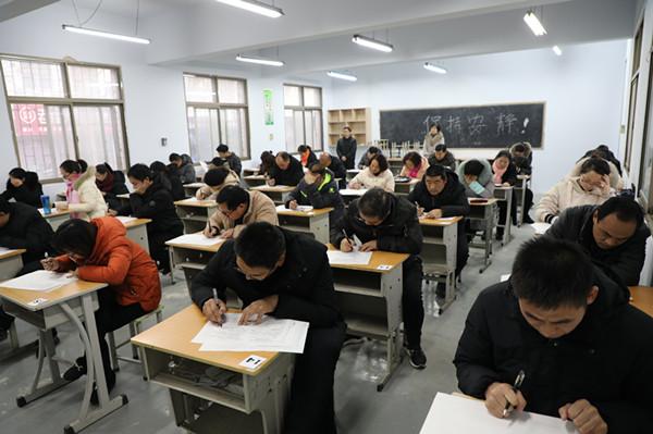 教師基本功比賽:一場別開生面的考試