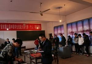 廣安技師學院