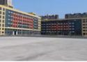 營口市財經學校
