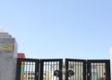天津市第二建筑工程公司技工學校