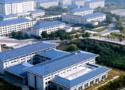 江蘇省連云港工貿高等職業技術學校