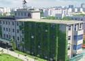 湖北省郵電學校