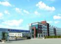 長春市機械工業技術學校