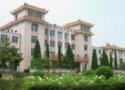 福建省漳州衛生學校