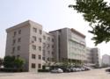 天津市大港第一職業中等專業學校