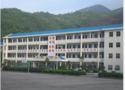 臺州國際文武學校